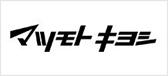 マツモトキヨシ楽天市場店